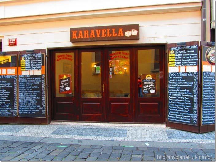 Один из многочисленных баров в Праге