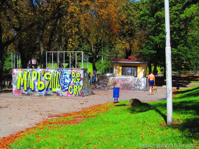 Скейт Парк у Львові