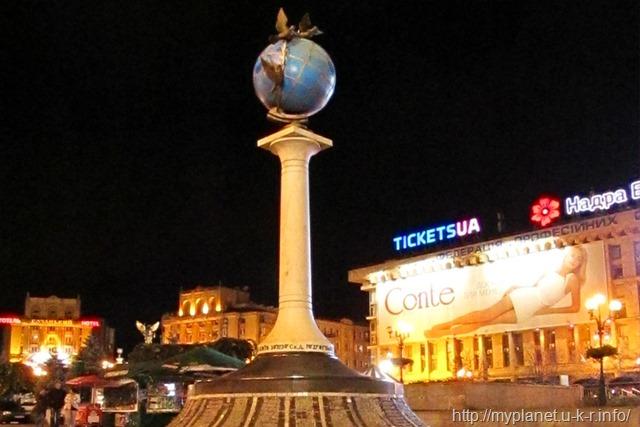 Фото нічного Києва