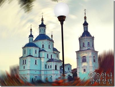 ...и подрисованное фото собора