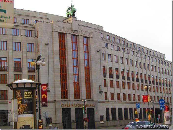Чешский национальный банк  (чеш. Česká národní banka).