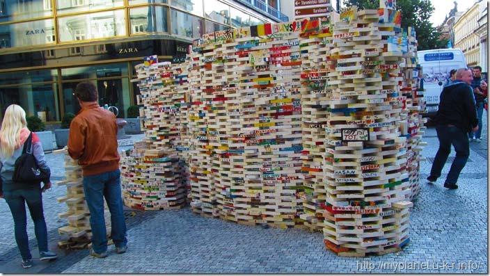 Благодійна стіна з корисної розмальованої цегли в Празі