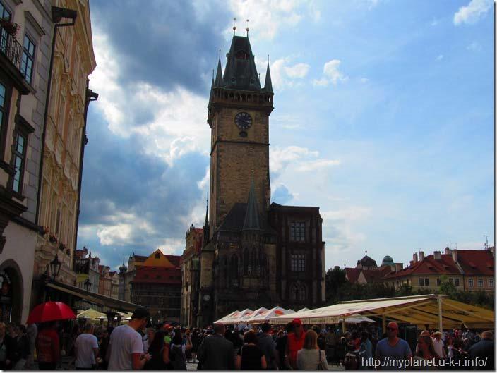 Староміська ратуша (чеськ. Staroměstská radnice)