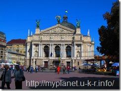 Львовский оперный театр со стороны пр. Свободы