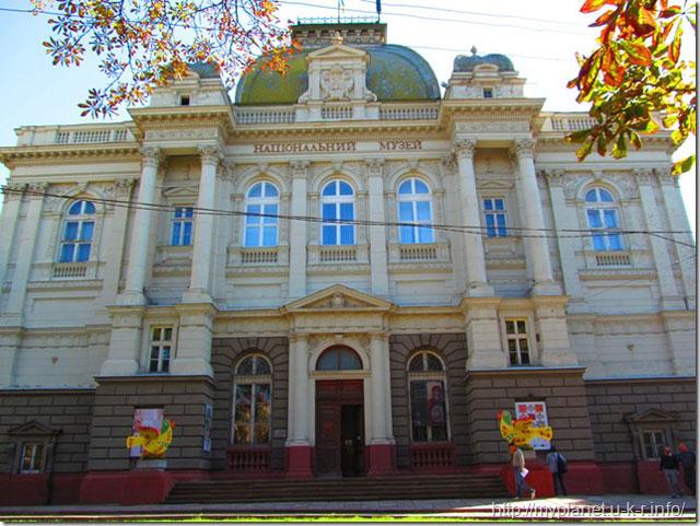 Национальный музей им. Андрея Шептицкого