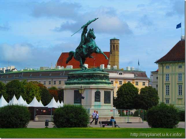 Пам'ятник ерцгерцогу Карлу Австрійському