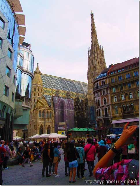 Собор Святого Стефана у Відні