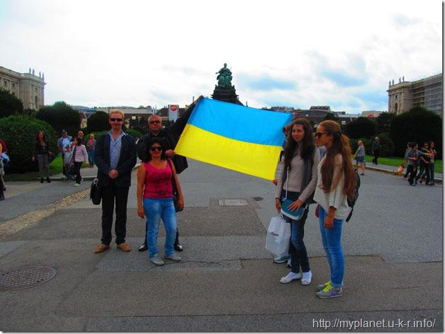 Наша туристична група у Відні