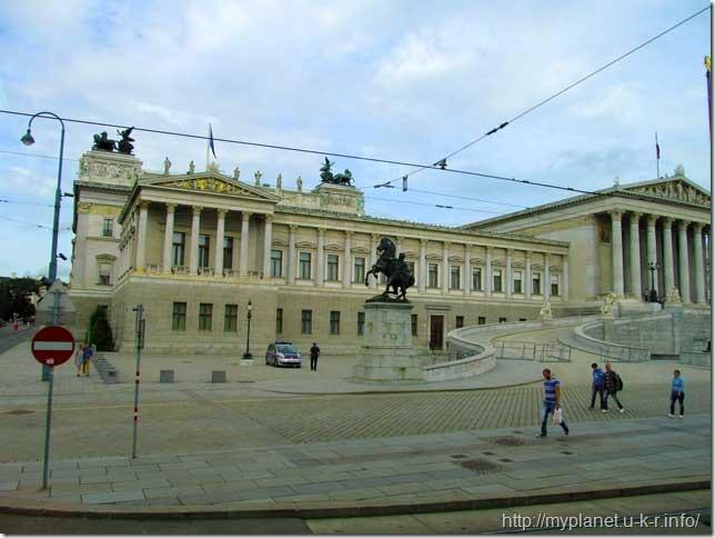 Будівля австрійського парламенту у Відні