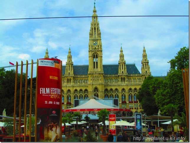 Віденська ратуша (нім. Wiener Rathaus)
