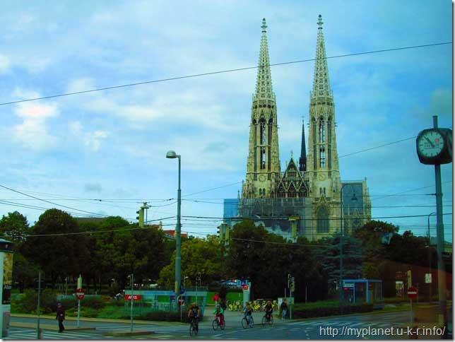 Церква Вотівкірхе (або Храм Обітниці) у Відні