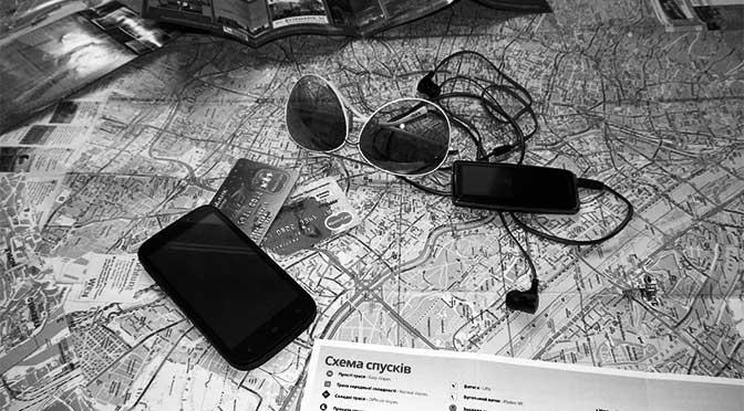 Моя карта путешествий