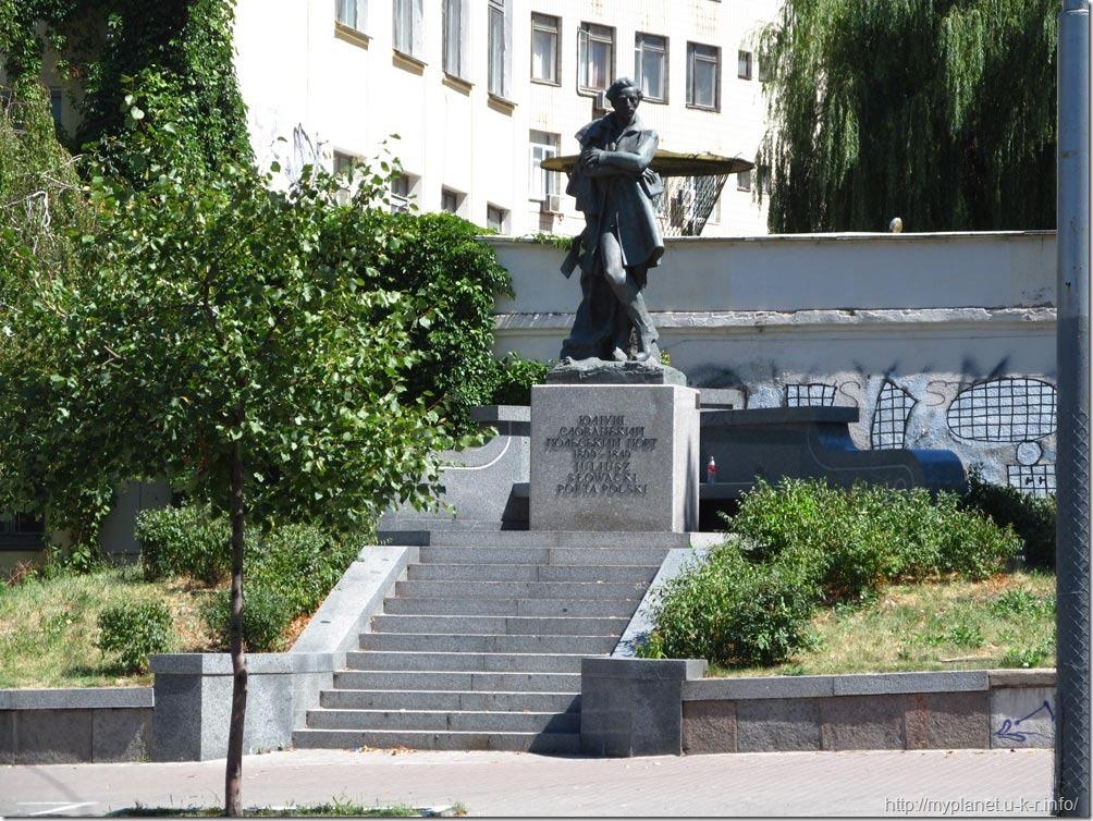 Памятник Юлиушу Словацкому в Киеве