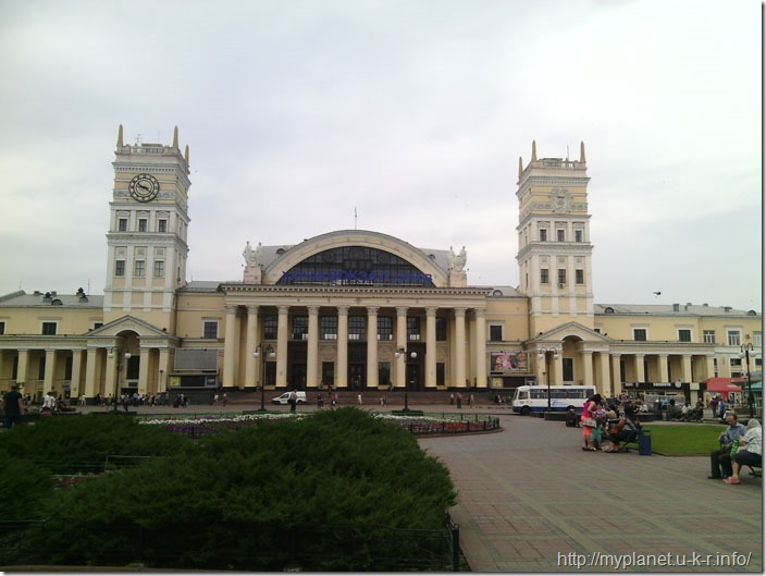 Здание жд вокзала в Харькове