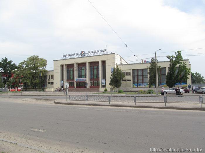Харьковский Дворец спорта