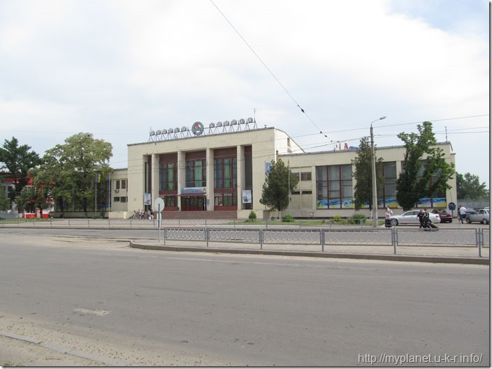 Харківский Палац спорту