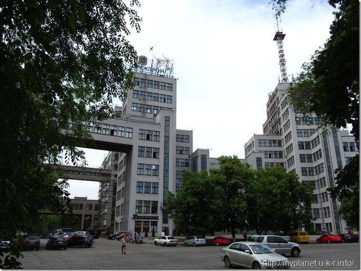 Держпром - Будинок Державної промисловості