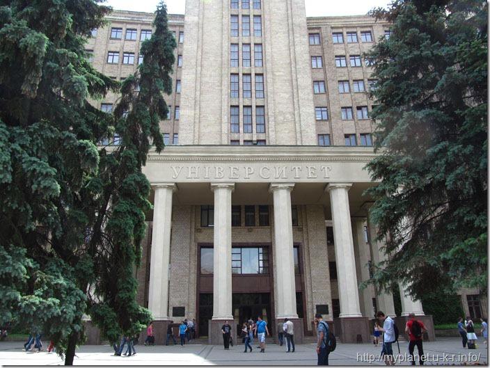 Центральний вхід до універу Каразіна