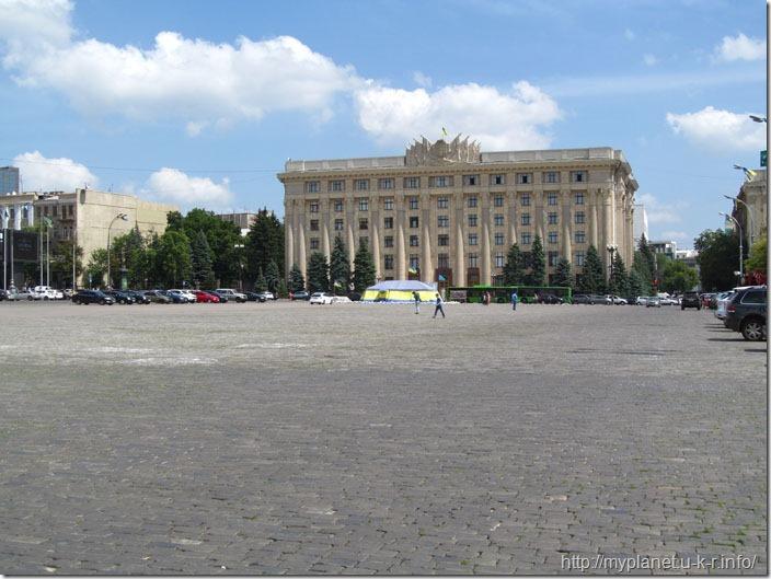 А це Харківська обласна державна адміністрація