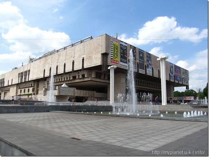 Харьковский государственный академический театр оперы и балета имени Н.В.Лысенко