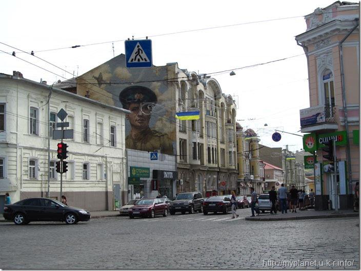 Радянський стріт Арт на будинку в Харкові