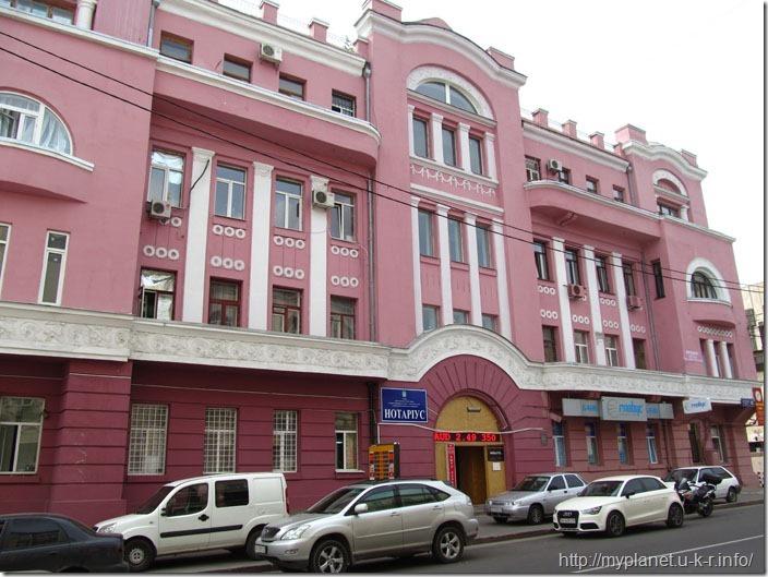 Гарненький рожевий будиночок