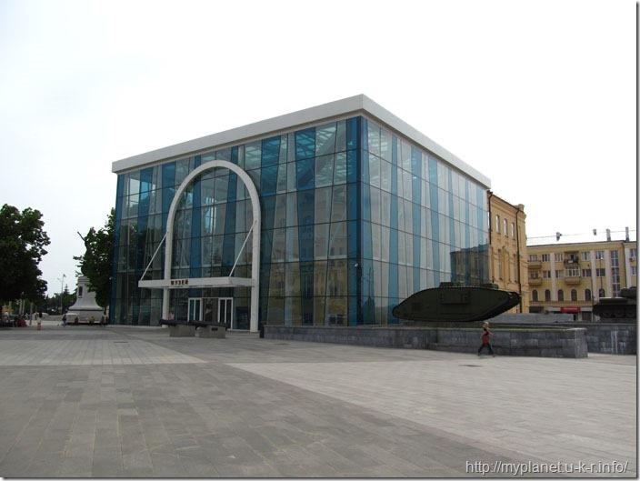Современный Харьковский исторический музей