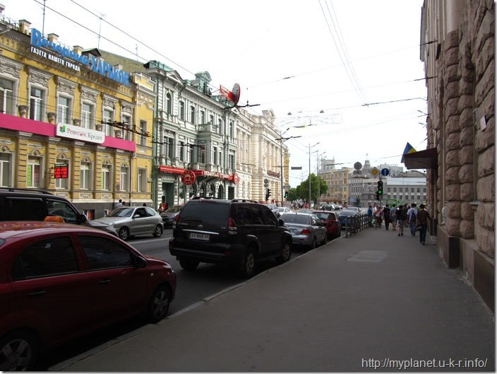 Улица Сумская в Харькове