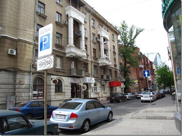Закоулок в Харькове