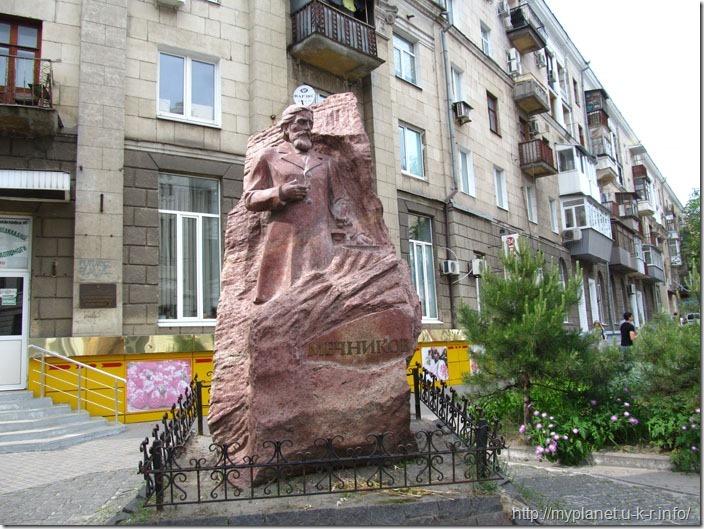 Пам'ятник Мечникову