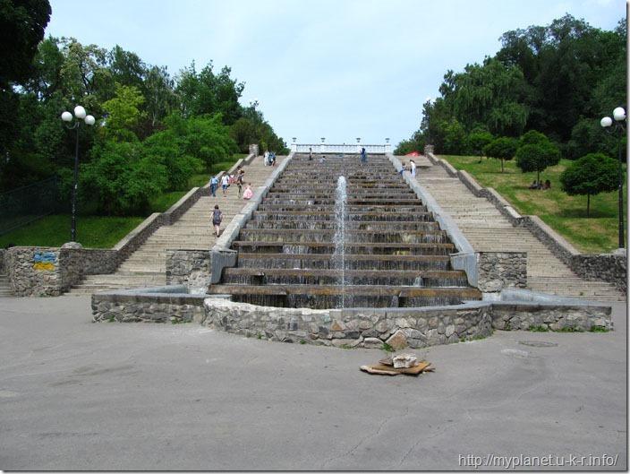 Фонтан Каскадная лестница в Харькове