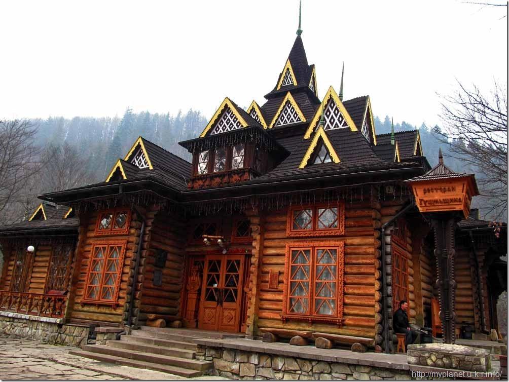 Ресторан-музей Гуцульщина