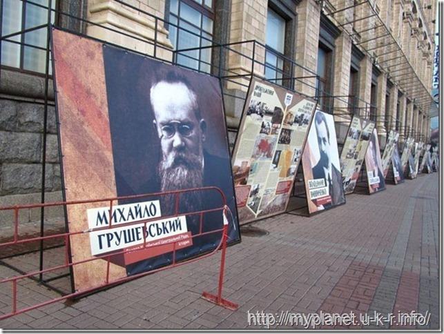 Презентация на тему украинской революции в центре Киева