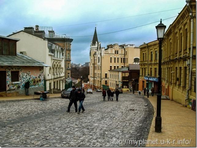 Андріївський узвіз у Києві