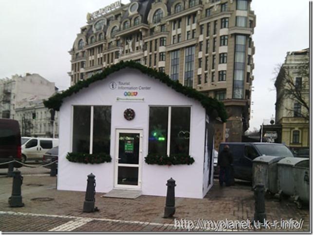 Инфоцентр для туристов возле Владимирского проезда