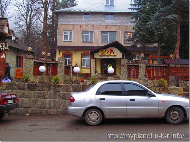 Ресторан Краєвид в Яремче