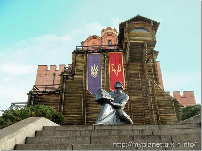 Музей Золоті Ворота в Києві і пам'ятник Ярославу Мудрому