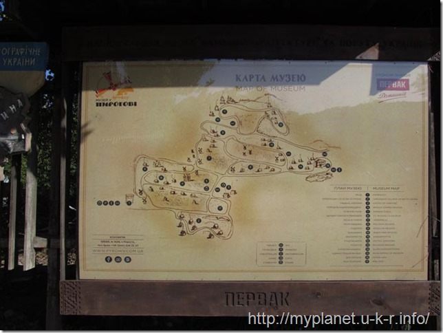 Карта Музея в Пирогово