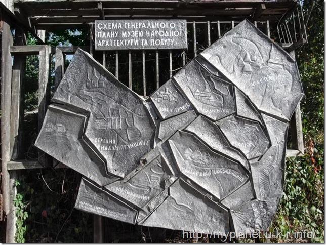 Схема генерального плана музея народной архитектуры и быта