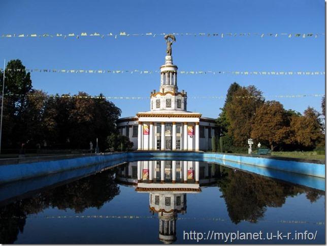 Павильон 10. Национального Экспоцентра Украины (ВДНХ)