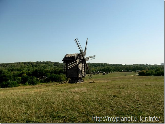 Mill on a deserted hill