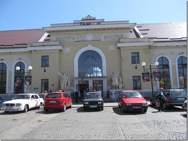 Залізничний вокзал Мукачево