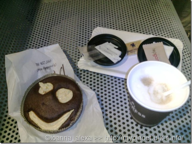 Cookie-smiley and coffee in Košice
