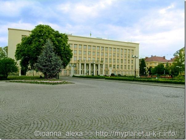 Закарпатська обласна держ. адміністрація на Народній площі в Ужгороді