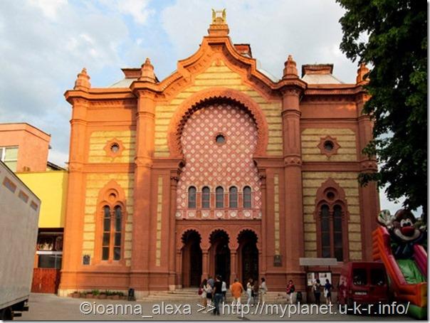 Ужгородская хоральная синагога
