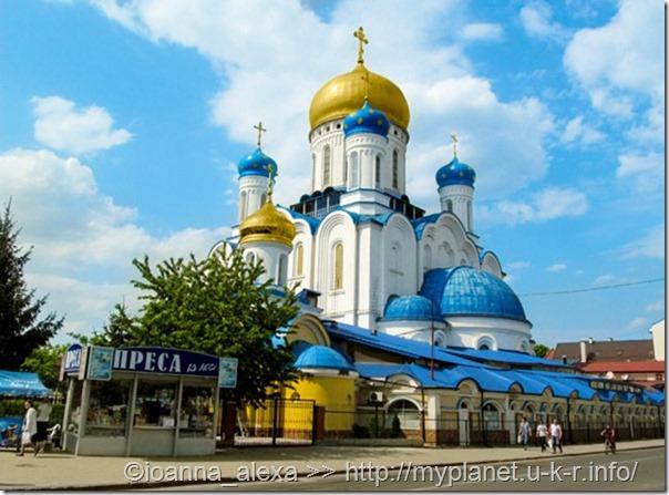 Храм Христа Спасителя в Ужгороде
