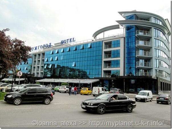 Гостиница «Украина» в Ужгороде
