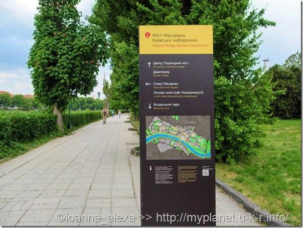 Туристический указатель на Киевской набережной в Ужгороде