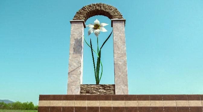 Долина Нарциссов в Хусте