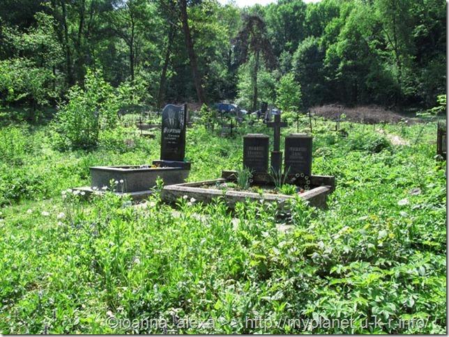 Кладбище на склоне горы в Хусте